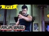 Raja Babu | Telugu Movie In Part 7/13 | Full HD