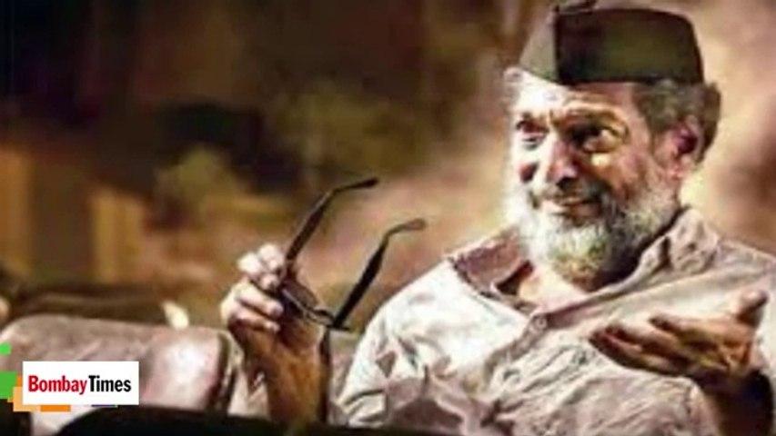 Natsamrat Full Movie _ Nana Patekar, Vikram Gokhale, Medha Manjrekar _ Review