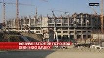 Nouveau stade de Tizi-Ouzou _ Les dernières images _ JS Kabylie - JSK
