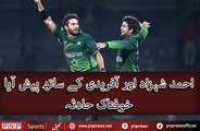 See what happened with Ahmed and Afridi in NewZeeland