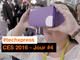 le Collectif - Techxpress au CES 2016 - Jour 4 - Orange
