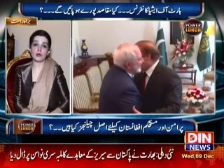 Power Lunch with 9 December 2015 on Din News