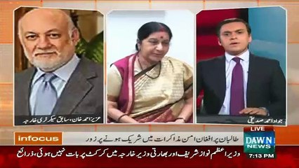 Infocus With Jawad Ahmed Siddiqui 9th December 2015 Dawn News