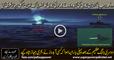 How Pakistan Submarine Destroyed Indian Navy Ship