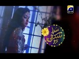 Sada Sukhi Raho Episode 64 Full on Geo tv 8th December 2015