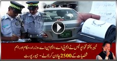 KPK Police Challaned Over 2500 MPA, MNA, Ministers, Officials And VIPs - Geo Report
