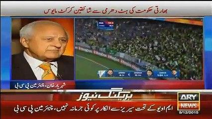 watch Pak India Cricket Series Na Hui To Kitne Corer Doller Ka Nuqsan Hoga-Chairman PCB