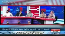 Ahmed Qureshi Played The Chitrol Video of Aamir Liaqut By Naz Baloch