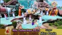 Shiv Bhajan & Songs - Bholenath - Miss Pooja - Jai Bala Music -  - New Punjabi Bhajans 2015