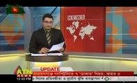 today bangla news 10 dec 15 আফগানিস্তানে বিমান বন্দরে হামলায় ৭০ জন নিহত