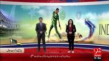 Bharti Wazeer-E-Kharja Cricket Ka Faisla Kye Bagher Wapis Chali Gain – 10 Dec 15 - 92 News HD