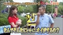 千原ジュニア&小藪一豊&フットボール 遊園地にて爆笑トーク!