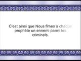 coran sourate 25 le discernement soudais shuraim juhayni vostfr