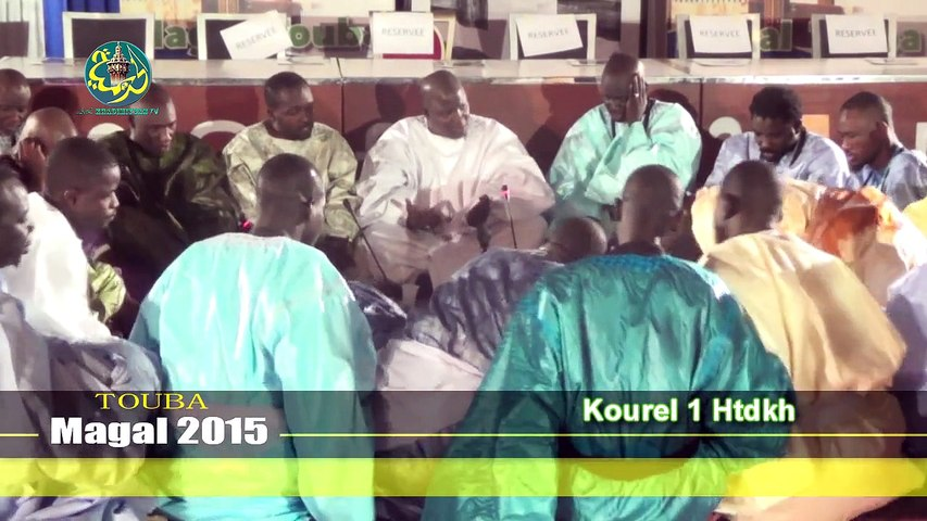 Magal Touba 2015: Assirou bi Kurel 1 HTDKH Diangé Keur S. Touba