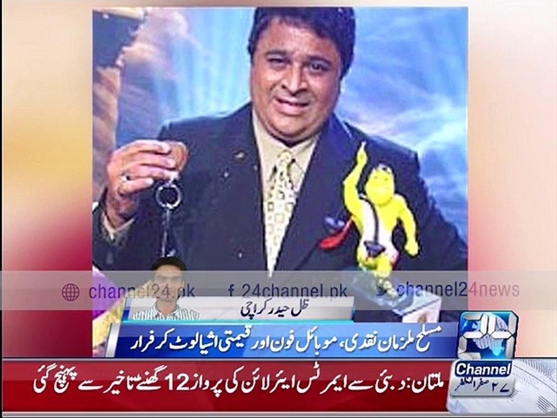 Jamshed Road: Famous comedian Rauf Lala got plundered in Karachi