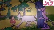 La Pantera Rosa  ♦ Mascota Rosa Cariñosa ♦ Cartoon Español Latino HD