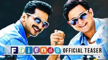 Friends (2016) | Official Teaser | Swapnil Joshi | Sachit Patil | Latest Marathi Movie Rajshri Marathi  Rajshri Marathi