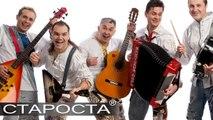 """Russian Pop-Folk Music Band """"Yakhontovy Lar'"""""""