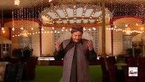 SHAHBAZ QAMAR FAREEDI NAATS | AAQA MERIAN AKHIAN MADINE VICH BY SHAHBAZ QAMAR | OFFICIAL HD VIDEO