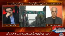80 % population of Karachi did not even vote so please do not misunderstand Karachi LB polls - Gen (R) Ghulam Mustafa