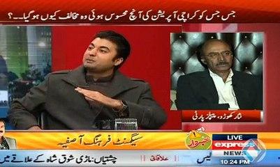 Murad Saeed Ne 3 Minutes Me Peoples Party Ki BadNiyati Benaqab Kr Di