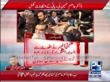 Dr Asim could be released at any time