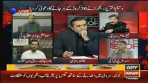 Amir Liaqat Takes Side Of MQM And Blames Rangers For It.