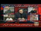 Asad Umer bashes MQM infront of Amir Liaquat Hussain , Look at Amir Liaquat's face