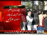 Nawaz Sharif's arrival in Islamia College University Peshawar ,Students barred from entering in the college