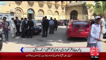Karachi Police Ny Dr.Asim Ko Be-Gunah Qarar Dy Dia – 11 Dec 15 - 92 News HD