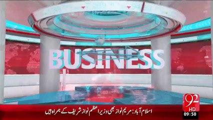 Karachi Stock Exchange – 11 Dec 15 - 92 News HD