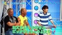 まいジャニ「肉食系スイーツ男子」② 2015.12.6