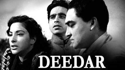 Deedar | Full Hindi Movie | Ashok Kumar, Dilip Kumar, Nargis