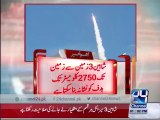 Pakistan successfully test fires Shaheen-III missile