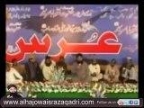 Ooj Pana Mere Huzoor Ka Hai By Owais Raza Qadri