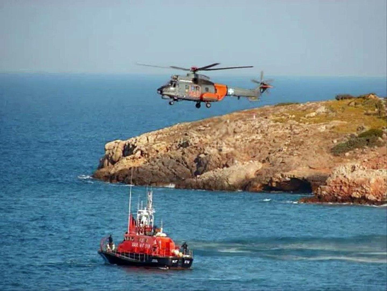 Greek Coast Guard (Λ.Σ) Defending the GREEKs seas ! {part 1}.wmv - YouTube