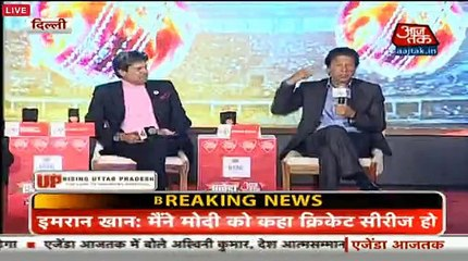 Imran Khan telling why he came in Politics in Pakistan in agenda aaj tak