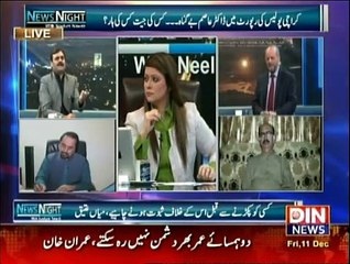 News Night With Neelum Nawab - 11th December 2015