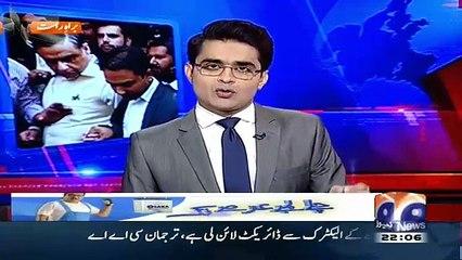 Aaj Shahzaib Khanzada Ke Saath – 11th December 2015