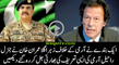 What a Great Reply of Imran Khan on Pak Army and Praised General Raheel