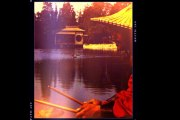 """Fabiano Orchestra """"Pointe Des Chateaux"""" 1979 French  Jazz Funk Fusion"""