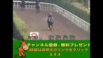 第8回 カペラステークス(GIII) サウンドガガ調教動画