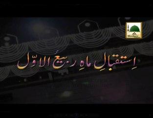Istaqbal e Mah e Rabi ul Awal - Maulana Ilyas Qadri - Short Speech