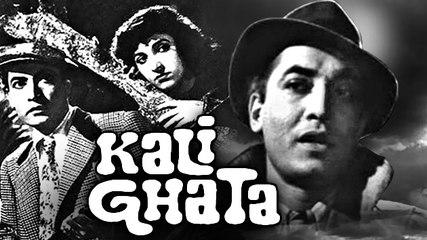 Kali Ghata | Full Hindi Movie | Kishore Sahu, Bina Rai, Asha Mathur