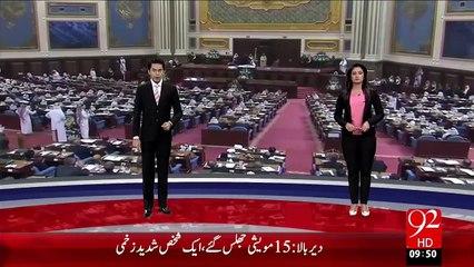 Saudi Arab Main Tabdili Agai – 12 Dec 15 - 92 News HD