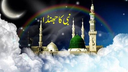 Nabi ka Jhanda - Maulana Ilyas Qadri - Short Bayan