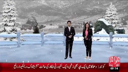 Weather Updates – 12 Dec15 - 92 News HD