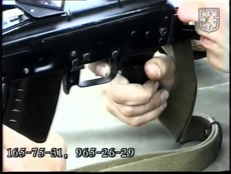 Стрельба из боевого оружия. Обучение правильному нажатию на спусковой крючок .