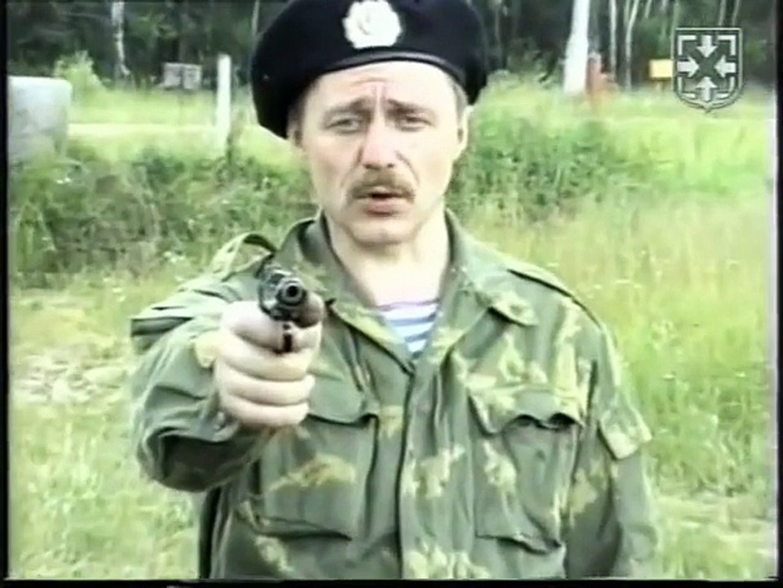Интуитивная стрельба из пистолета ПМ.