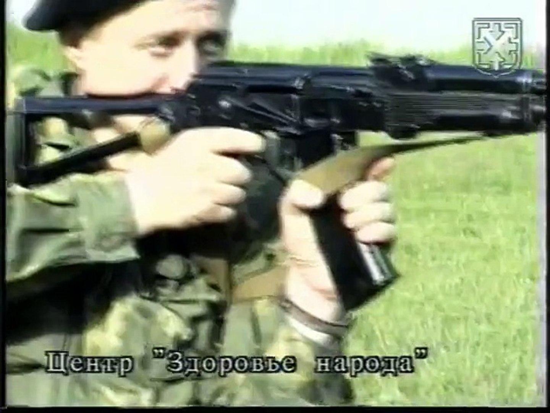 Стрельба из боевого оружия. Изготовка для стрельбы стоя с использованием ремня .